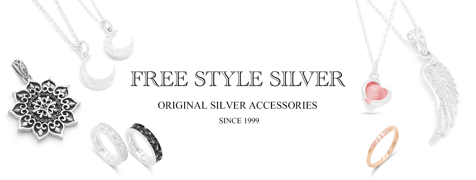 free style silver accessories